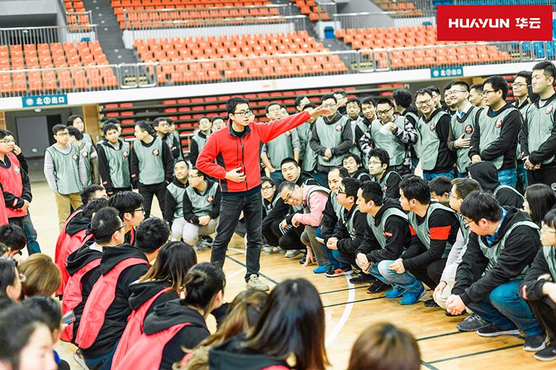 2019无锡华云数据集团趣味运动会策划